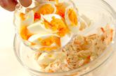 切干し大根と卵のサラダの作り方1