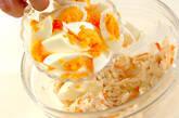 切干し大根と卵のサラダの作り方4