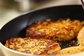 根菜バーグの作り方3