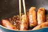 豚肉のロール巻きの作り方の手順4