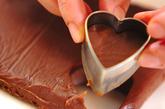 型抜き生チョコの作り方3