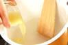 しょうがのくず湯の作り方の手順1