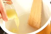 しょうがのくず湯の作り方1