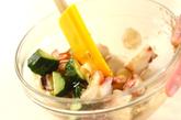 タコとキュウリのネギゴマ酢和えの作り方2