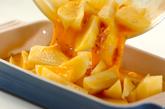 ジャガイモとベーコンの卵焼きの作り方5