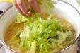 レタスとハムのスープの作り方3