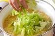 レタスとハムのスープの作り方6
