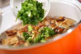 ナメコおろし汁の作り方3