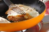 鯛のハーブ焼きの作り方6