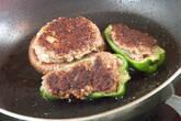 野菜の肉詰めの作り方3