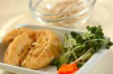 がんもとゴボウの含め煮の作り方1