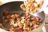 水菜とクルミのサラダの作り方の手順2