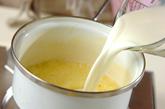 チキンソテー・ポルチーニソースの作り方3