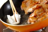 チキンソテー・ポルチーニソースの作り方2