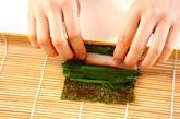 ホウレン草のカニカマ巻きの作り方2