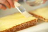 みんなのいちごケーキの作り方12