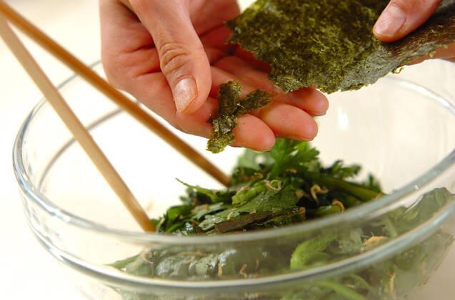 春菊の生サラダの作り方の手順3