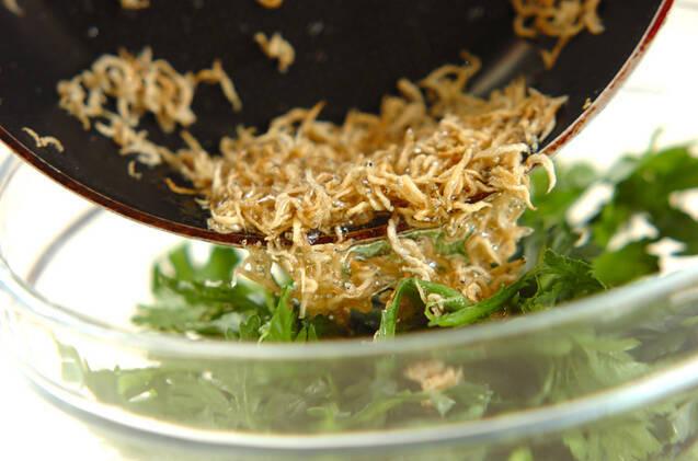 春菊の生サラダの作り方の手順2