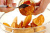 フライドウニポテトの作り方の手順3