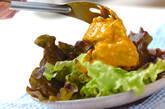カボチャのクリームサラダの作り方4