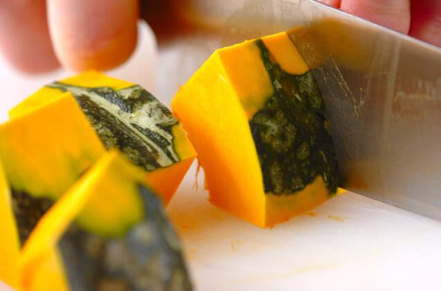 カボチャのクリームサラダの作り方の手順1
