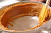 カキの土手鍋の作り方の手順10