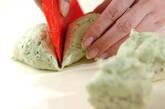 玉ネギとホウレン草のベーグルの作り方7