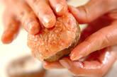 シイタケの肉詰めチーズ焼きの作り方5