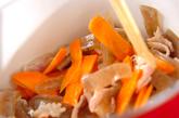 豆腐のみぞれ汁の作り方1