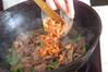 キムチチャーハンの作り方の手順3