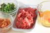 キムチチャーハンの作り方の手順1