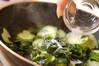 ワカメの炒め物の作り方の手順2