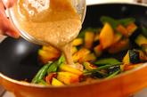 カボチャのみそマヨ炒めの作り方2