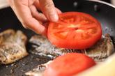 イサキのトマトチーズ焼きの作り方2