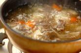 豆腐と根菜の煮物の作り方6