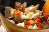 豆腐と根菜の煮物の作り方1