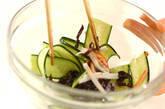 キクラゲサラダの作り方2