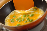 枝豆オムレツの作り方2