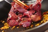鶏レバーの甘辛炒め煮の作り方2