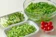 水菜のサラダ・ゴマドレの下準備1