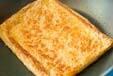 水菜のサラダ・ゴマドレの作り方の手順5