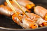 カボチャの豚肉巻きおろしがけの作り方4