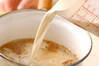 アサリの豆乳汁の作り方の手順3