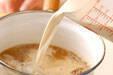 アサリの豆乳汁の作り方3