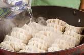 野菜たっぷり焼き餃子の作り方7