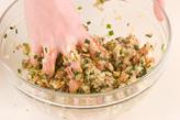 野菜たっぷり焼き餃子の作り方1