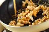 カラメルナッツの作り方1