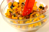 カボチャとツナのひとくち揚げの作り方1