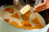 ホクホクカボチャのミルク煮の作り方1