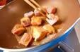 サーモンのクリーム煮の下準備1